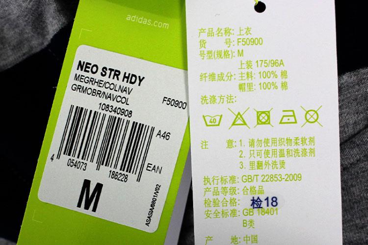 neo f50900 neo str hdy 灰蓝色男子条纹连帽logo 卫衣
