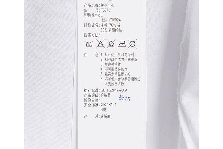 F50761 adidas白色女子针织logoT恤