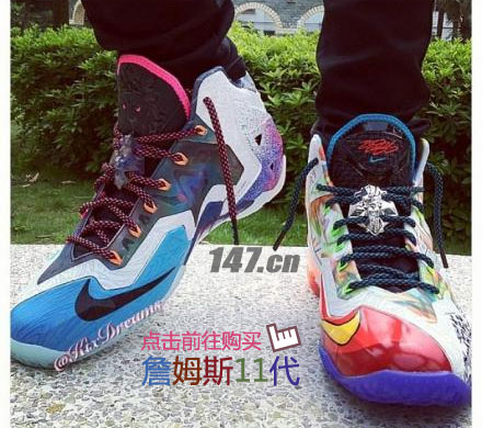 What the lebron11