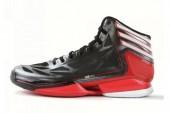 adidas G48787 adiZero Crazy Light 2 黑色男子篮球鞋轻量版