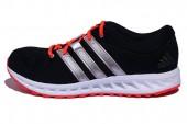 adidas G61301 Falcon Elite 2 M 黑色男子跑步鞋
