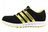 adidas G61305 Falcon Elite 2 M 黑色男子跑步鞋