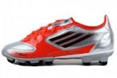 adidas V21320 F10 TRX HG F50系列银色男子足球鞋