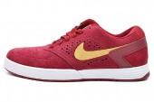 NIKE 6.0 525133-671 Paul Rodriguez 6 Lr 红色男子休闲板鞋