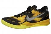 NIKE 555286-077 Kobe 8 System 科比8代篮球鞋黑黄