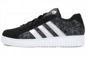 adidas G67263 SS Inspired 贝壳头黑色男子休闲篮球鞋