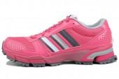 adidas Q22185 Marathon TR 10 W 粉色女子跑步鞋