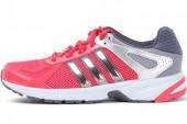 adidas Q22313 Duramo 5W 粉色女子跑步鞋
