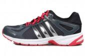adidas Q22312 Duramo 5W灰色女子跑步鞋
