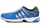 adidas Q22309 Duramo 5M 蓝色男子跑步鞋