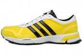 adidas G64494 Marathon 10 M 黄色男子跑步鞋