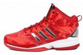 adidas G59750 D Howard Light 霍华德篮球鞋全明星限量版