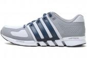 adidas G64390 Runbox CC M 清风系列灰色男子跑步鞋