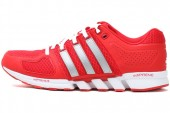 adidas Q34851 Runbox CC M 清风系列红色男子跑步鞋