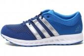 adidas Q22332 Falcon Elite 2 M 蓝色男子跑步鞋