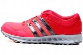 adidas Q22344 Falcon Elite 2 W 红色女子跑步鞋