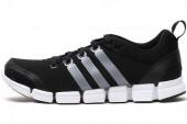 adidas G61971 CC Chill M 清风系列黑色男子跑步鞋