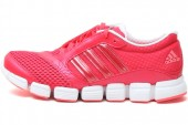adidas Q22811 CC Chill W 清风系列红色女子跑步鞋