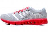 adidas Q23727 CC Ride W 清风系列灰色女子跑步鞋