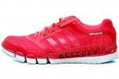 adidas Q23684 CC Revolution W 清风系列红色女子跑步鞋