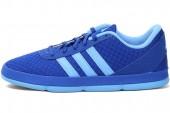 adidas G59753 X-Hale 2 蓝色男子休闲篮球鞋