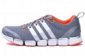 adidas G65193 CC Chill M 清风系列灰色男子跑步鞋