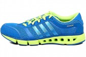 adidas Q33981 CC Ride M 清风系列蓝色男子跑步鞋