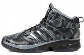 adidas G66483 D Howard Light 霍华德黑色男子篮球鞋轻量版