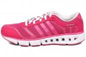 adidas Q33982 CC Ride W 清风系列粉色女子跑步鞋