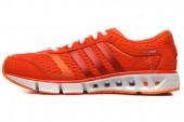 adidas Q23705 CC Ride M 清风系列橙色男子跑步鞋