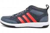 adidas Q21221 Oracle VI STR Mid 白色男子休闲网球鞋中帮