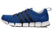 adidas G65190 CC Chill M 清风系列蓝色男子跑步鞋