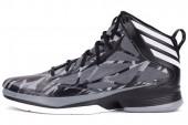adidas G65888 Crazy Fast 灰色男子篮球鞋