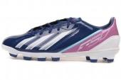 adidas G65362 F10 TRX HG F50系列蓝色男子足球鞋
