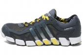 adidas Q23748 CC FreshRide Camo M 清风系列灰色男子跑步鞋