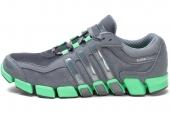 adidas G65207 CC FreshRide M 清风系列灰色男子跑步鞋