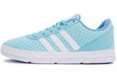 adidas G66003 X-Hale 2 蓝色女子休闲篮球鞋