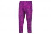 adidas Z37524 紫色女子紧身打底中裤
