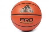 adidas X36790 橙色中性7号篮球