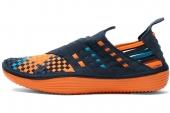 NIKE 555349-446 Solarsoft 蓝色男子训练鞋