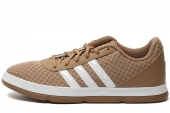 adidas Q33479 X-Hale 2 棕色男子休闲篮球鞋