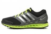 adidas G97397 Falcon Elite 3 M 黑色男子跑步鞋