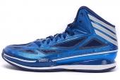 adidas G66518 adizero Crazy Light 3 蓝色男子篮球鞋