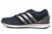adidas G97395 Falcon Elite 3 M 灰色男子跑步鞋