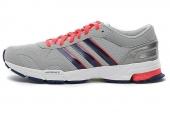 adidas Q23994 Marathon 10 NG M 灰色男子跑步鞋