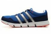 adidas Q21596 Breeze 101 M 蓝色男子跑步鞋