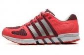 adidas G97770 Runbox CC W 红色女子跑步鞋