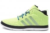 adidas G67373 X-Hale 2 Mid 亮黄荧光色男子休闲篮球鞋中帮