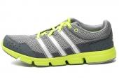 adidas Q21595 Breeze 101 M 灰色男子跑步鞋