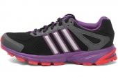 adidas G97165 Duramo 5 TR W 黑色女子跑步鞋